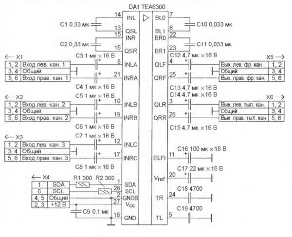 В усилителе мощности ЗЧ (рис. 3) применена микросхема ТDА8567.  Рис. 2 Схема темброблока. фирмы Рhiliрsв...