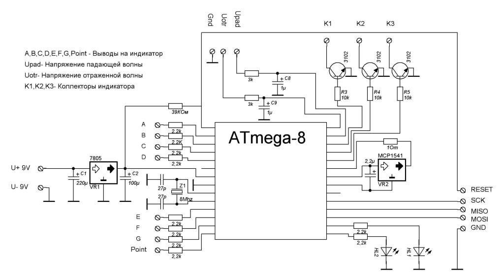 Измерительный прибор на микроконтроллере своими руками